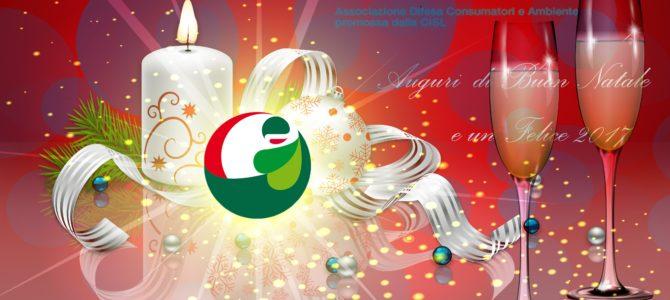 Auguri di Buon Natale e Felice anno 2017. Chiusura sedi Periodo Natalizio
