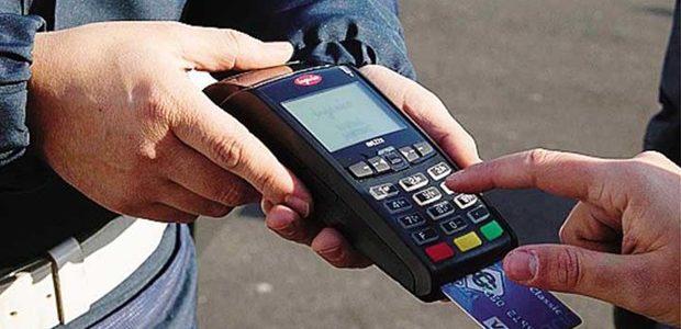 Stop alle commissioni aggiuntive se si paga con carte elettroniche