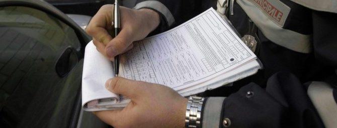 Cassazione. Va applicata la maggiorazione semestrale del 10% sulle multe per la violazione al codice della Strada